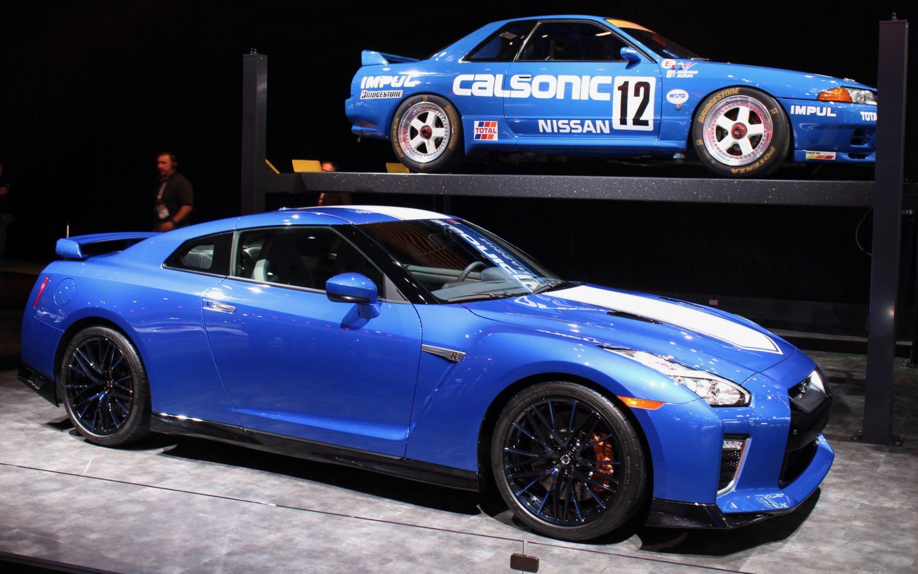 Nissan 50th Anniversary Edition GT-R